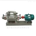 2SK系列两级水环真空泵价格
