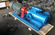 3G三螺杆泵电动传动
