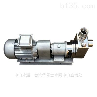 不锈钢泵 法兰托架式自吸泵
