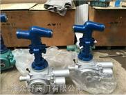J961Y-160I/250I鉻鉬鋼電動截止閥