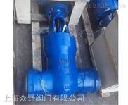 Z61Y-1500LB/2500LB美标电站焊接闸阀