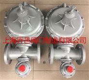RTZ-50FQ燃气调压器/调压阀/减压阀