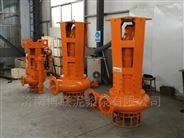 大型挖机抽沙泵,高产量挖机吸沙泵