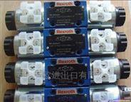 進口正品REXROTH系列 R901190293