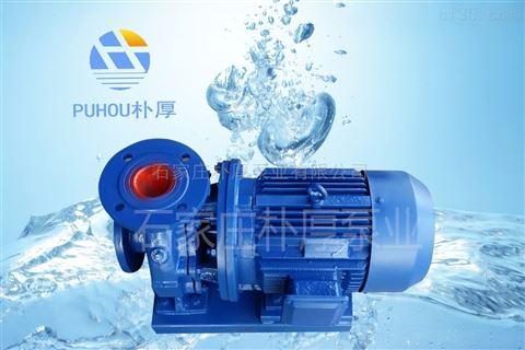 ISW65-315IB型臥式管道泵哪家好