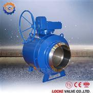进口供暖专用全焊接球阀-德国洛克-德国