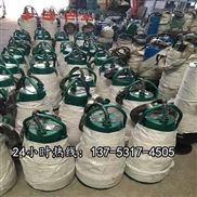 BQS120-50-30/N防爆排污排沙潜水电泵*黔西州