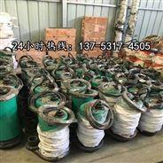 BQS70-130/2-55/N潜水排沙泵原理-用途*吉安