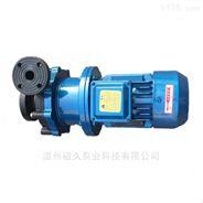 工程塑料CQF型无泄漏防爆磁力泵