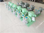 CWB32-50磁力传动旋涡泵