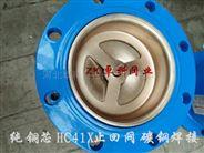 新型橡胶瓣法兰消声污水管道专用止回阀