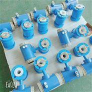 智能电磁流量计污水泥浆纸浆废水防腐分体式