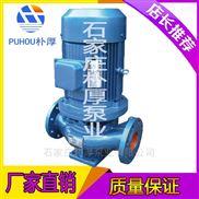 ISG40-200-ISG40-200型立式管道泵