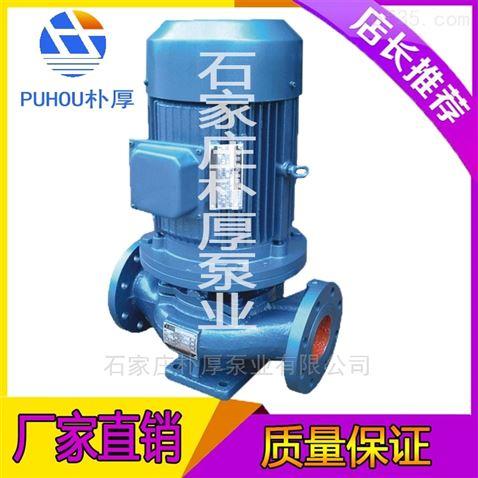 ISG40-160B型立式管道泵