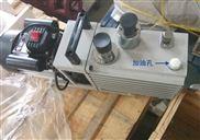 上海2XZ系列雙級旋片式真空泵