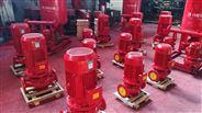 37千瓦立式消火栓加壓泵