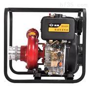 进口德国汉萨4寸高压柴油清水泵