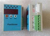 HF-3T控制模块