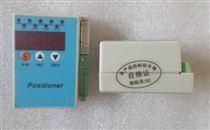 电动阀门智能型定位模块ZXQ2004C