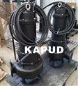 22kw污水泵 潜污泵22KW 大功率排污泵厂家 凯普德