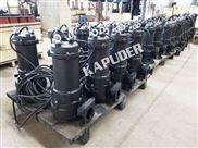 3KW潜水排污泵 污水提升泵 南京凯普德 kapuder