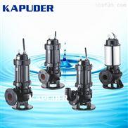 南京凯普德专业生产WQ无堵塞型潜水排污泵 污泥泵