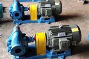 移动式齿轮泵