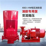 XBD-HY系列消防恒壓切線泵