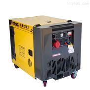 8KW静音柴油发电机采购价?(图)