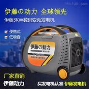 (图)手提2千瓦数码发电机房车必备静音