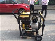 伊藤6寸防汛柴油水泵价格