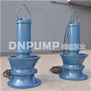 不锈钢叶片轴流泵/混流泵