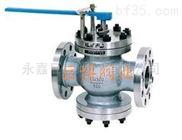 T40H給水回轉式調節閥