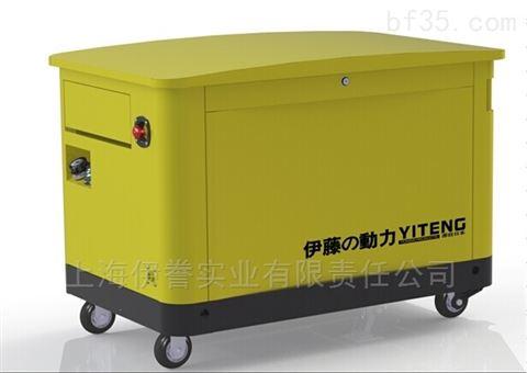 上海10KW自启动静音汽油发电机价格