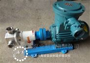 食品機械不銹鋼轉子泵,衛生耐磨撓性葉輪泵