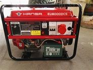 进口8KW小型汽油发电机EU-8000DCE