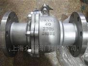 2205双相不锈钢球阀-特殊钢海水专用球阀 厂家直销