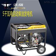 帶輪子移動柴油發電機HS9000E3