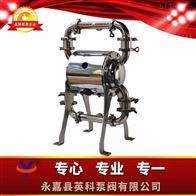 WSJQ-40PFBTF卫生级气动隔膜泵304食品级