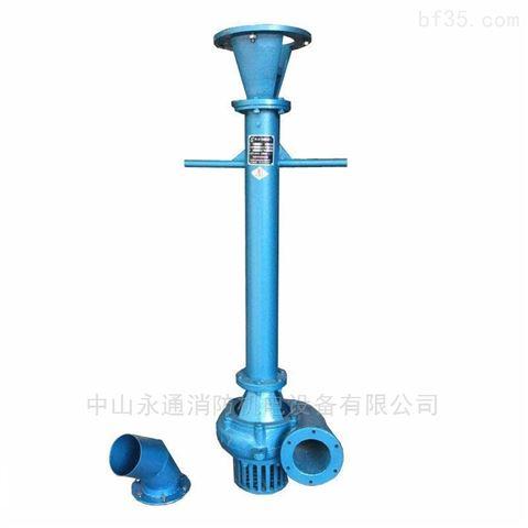 4寸浸入式泥浆泵 三角水泵厂纸浆泵