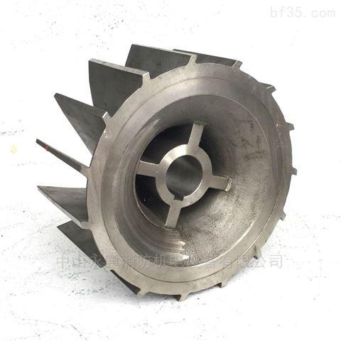 CDF水環式真空泵葉輪 肯富來液體脫氣泵配件