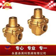 YZ11X-16T型直接作用减压阀