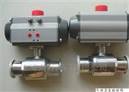 Q681F气动卫生级快装球阀
