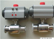 Q681F-16P不锈钢卫生级气动快装球阀