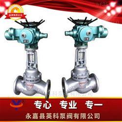 UJ941H型电动柱塞阀