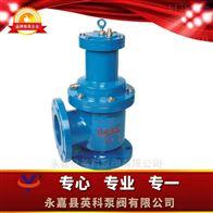 J744X/J644X型液动、气动角式快开排泥阀