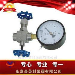 J19H型压力表针型阀