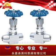 J61-5型焊接针型阀