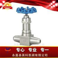 J61Y-4型对焊针型阀