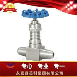 J61Y/W型高温高压对焊针型阀